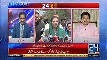 PMLN Ke Senior Rehnuma Wazir-e-Azam Ban'ney Ke Lie Idher Udher Jaty Hain Aur...Hamid Mir