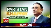Pakistan Khappay With President Asif Ali Zardari - 9th July 2017