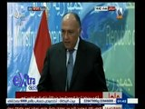 #غرفة_الأخبار | مؤتمر صحفي لوزير الخارجية سامح شكري ونظيره العراقي