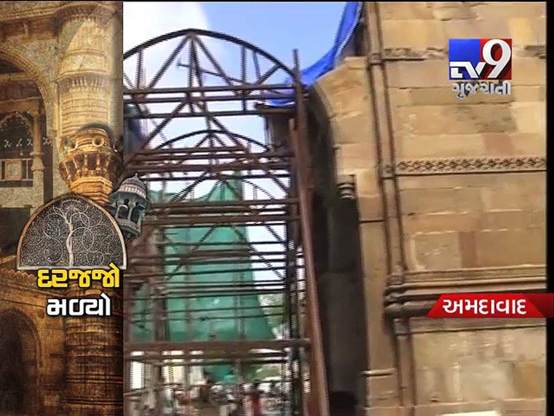 Heritage city Ahmedabad's heritage needs urgent attention - Tv9 Gujarati