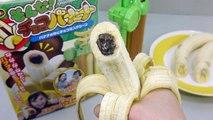 Банан Чоко играть Готовка как в в в в Комплект сделать Кому в Это Игрушки DJO сделать банан шоколад POPIN Кукин фрукты кулинарные рецепты, играть дома, шалить