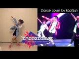 XIA ♥  Incredible dance cover [kaotsun]