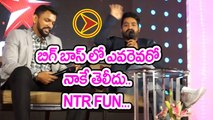 NTR @ Bigg Boss Press Meet : Iam also Don't know Who Are The Participants | Filmibeat Telugu