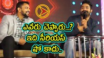 NTR @ Bigg Boss Press meet : Bigg Boss is not a serious show, it is an Entertainer| Filmibeat Telugu