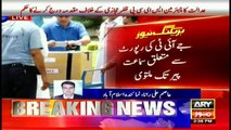 Special Transmission of Panama Case JIT with - Sami Abrahim - Waseem Badami 10th  July 2pm to 3pm 2017