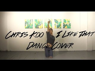 Chris Koo - Sistar I Like That Dance Cover