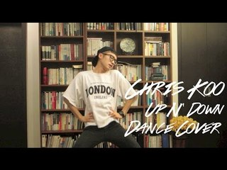 Chris Koo - 위 아래 (Up & Down) Dance Cover