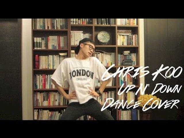 Chris Koo - 위 아래 (Up & Down) Dance Cover