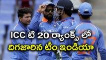 ICC T20I Rankings: West Indies overtake India | Oneindia Telugu