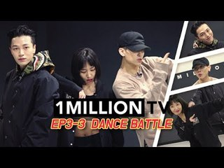 (ENG) [1MTV] Ep3-3 Dance Battle Killagramz '좋아죽어'