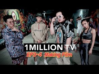 (ENG) [1MTV] Ep3-4 Making Film of Killagramz '좋아죽어'