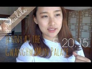 Inside the King's Palace- KOREA :D