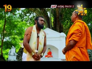 Gemunu Maharaja 2 - 10/07/2017 - 41