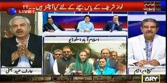 Ishaq Dar Also Hide His Assets - JIT's Finding about Ishaq Dar - Sabir Shakir Reveals