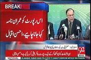 We Reject The Report of The JIT, PML-N Terms JIT Report as 'Imran Naama' - Ahsan Iqbal