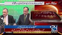 PMLN Leaders Press Conference Reject JIT Report - 7th July 2017
