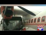 Jet Airways Passenger Bus Rams Into Air India Plane At Kolkata Airport