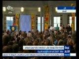 #غرفة_الأخبار | حفل تسليم جائزة نوبل للسلام