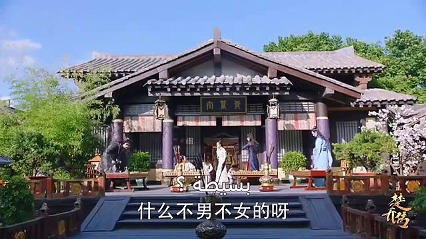 مسلسل وكلاء الاميرة مترجم الحلقة  5