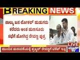 Prajwal Revanna Said To Be Rebelling Against Party Heads