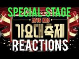 KBS Gayo Daechukje 2016 Special Stages (Reaction)