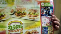 Feliz comida juguetes Happy Meal abrieron Aikatsu aikatsu
