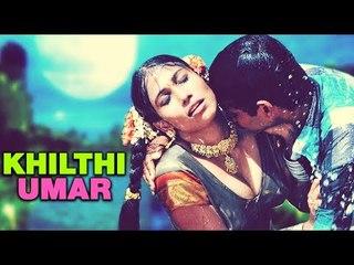 Khilthi Umar Full Movie | Manoj Babu, Nivatheya | B GRADE HINDI Movie