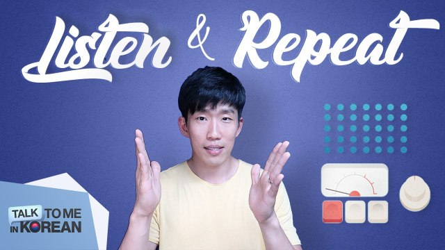 Listen & Repeat  The Korean Verbs Guide (audio + e-book)