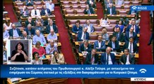 Η ομιλία Τσίπρα στη Βουλή για τις εξελίξεις στη διαπραγμάτευση σχετικά με το Κυπριακό