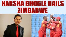 Harsha Bhogle lauds Zimbabwe for first series win in Sri Lanka   Oneindia News
