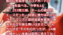 Ichiro talk nationale larmes dexcitation intense à la lettre de lancien collègue Zita en 3000 Clics baseball professionnel dans lhistoire rupture et lhistoire derrière le baseball professionnel
