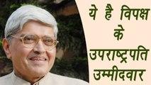 Presidential Election: Gopal Krishna Gandhi होंगे Opposition के Vice Presidential Nominee