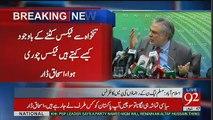 Ishaq Dar Message To Ishaq Dar In Press Conference
