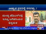 Vidhana Parishad Elections 2015: Cold War Continues Within JDS
