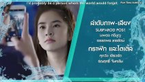 [Engsub EP 4A] - Waterboyy The Series EP 4A - Thailand BL Series