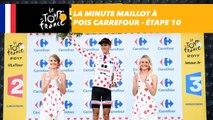 La minute maillot à pois Carrefour - Étape 10 - Tour de France 2017