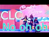 CLC | No Oh Oh MV Reaction [4LadsReact]