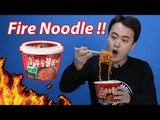 Crazy Spicy Korean Noodle Challenge [Korean Bros]