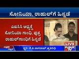 National Herald Case: Sonia, Rahul Gandhi Summoned To Court