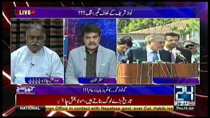 Khara Sach Luqman Kay Sath - 13th July 2017