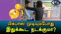 Bigg Boss Tamil - Do Bigg boss contestants go mentally ill after the show?-Filmibeat Tamil