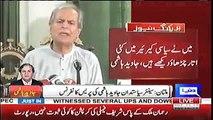 Imran Khan se mere bohat achay taluqat rahay hain, Nawaz Sharif ne kabhi mujhe pasand nahi kiya... Javed Hashmi