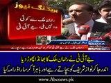 Rehman Malik Tried to Save Nawaz Sharif in JIT