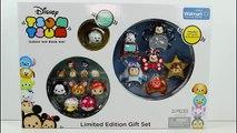 Tsum Tsum Disney Limited Edition Gift Set Marvel Figural Keyrings Opening   PSToyReviews