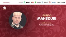Mohamed Abdelghafar - Mowal tala chawqi (1) - Mahboubi