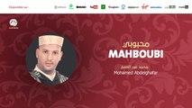 Mohamed Abdelghafar - Mahboubi (5) - Mahboubi