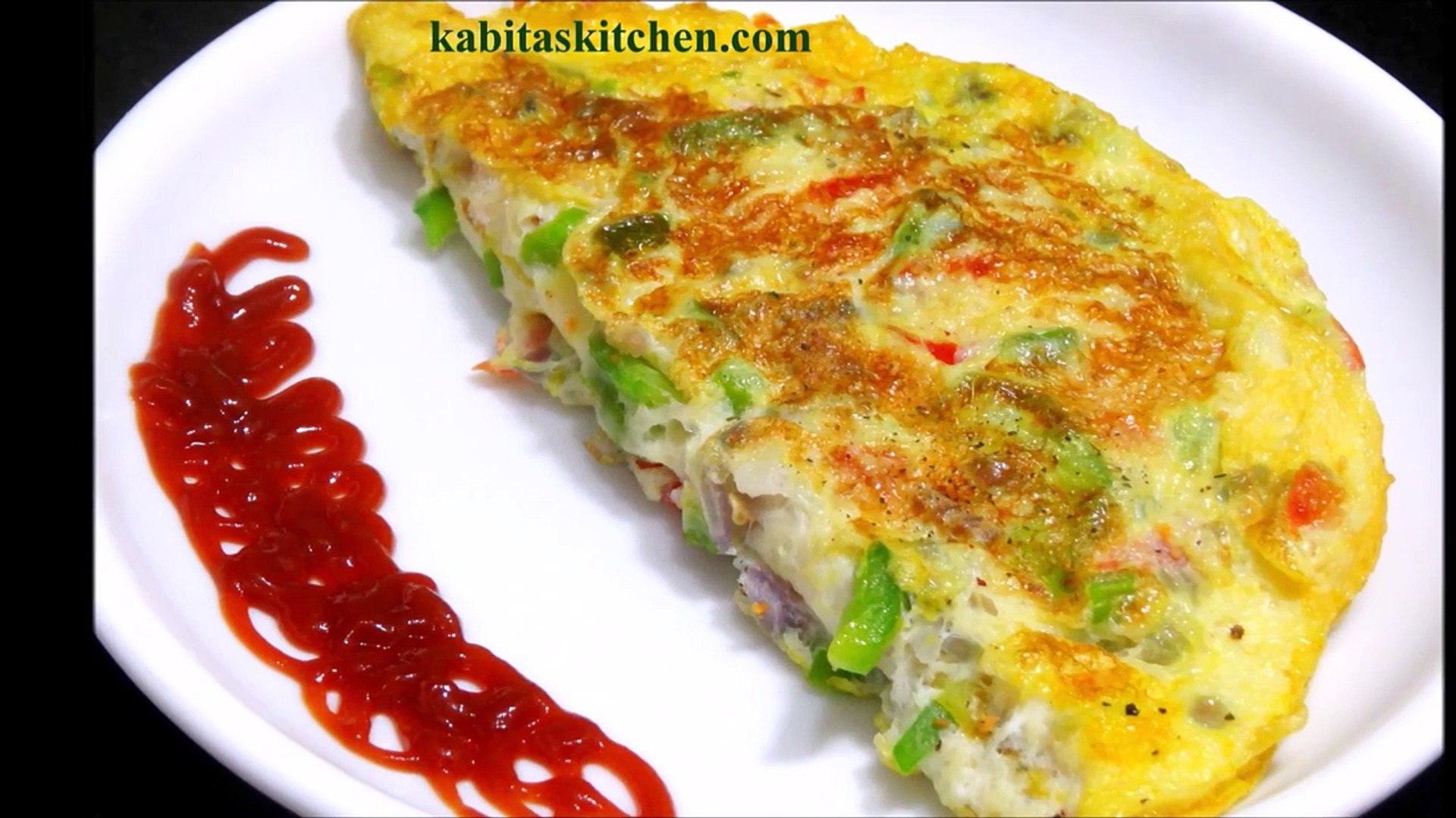 Vegetable Cheese Omelet Recipe Vegetable Omelet Recipe - Easy Breakfast Recipe