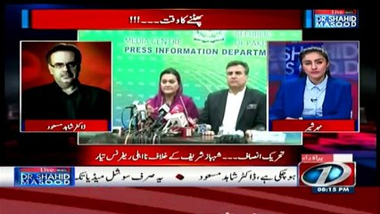 Live With Dr. Shahid Masood - 12th July 2017