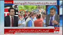 Arif Nizami Reveals  Why PM Nawaz Sharif Is Not Resigning
