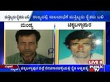 2 Farmers In Mandya Commit Suicide